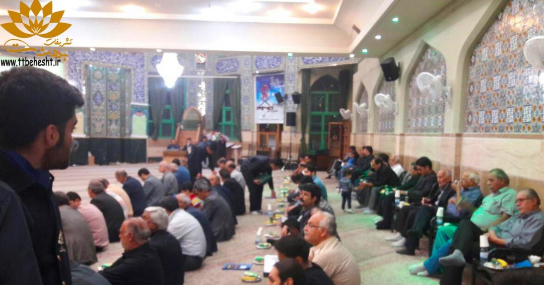 پذیرایی مراسم ترحیم مشهد