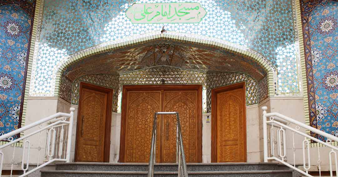 مسجد امام علی(ع) مشهد