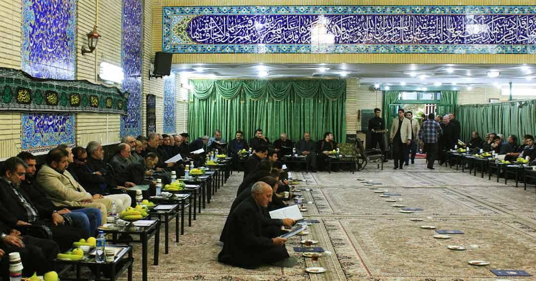 مسجد و حسینیه نصرت مشهد