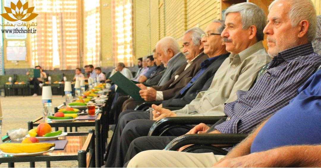 خدمات ترحیم در مشهد