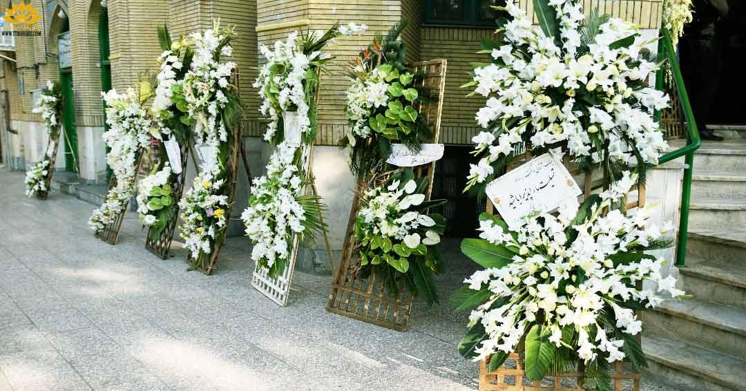 تاج گل برای تسلیت در مشهد
