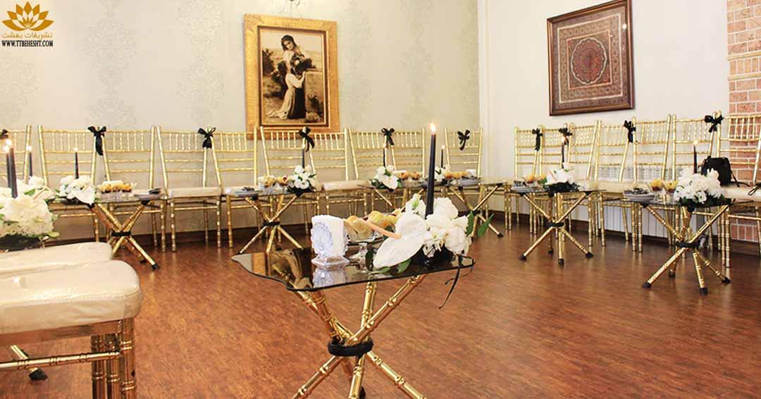 برگزاری مراسم ترحیم در منزل,مشهد