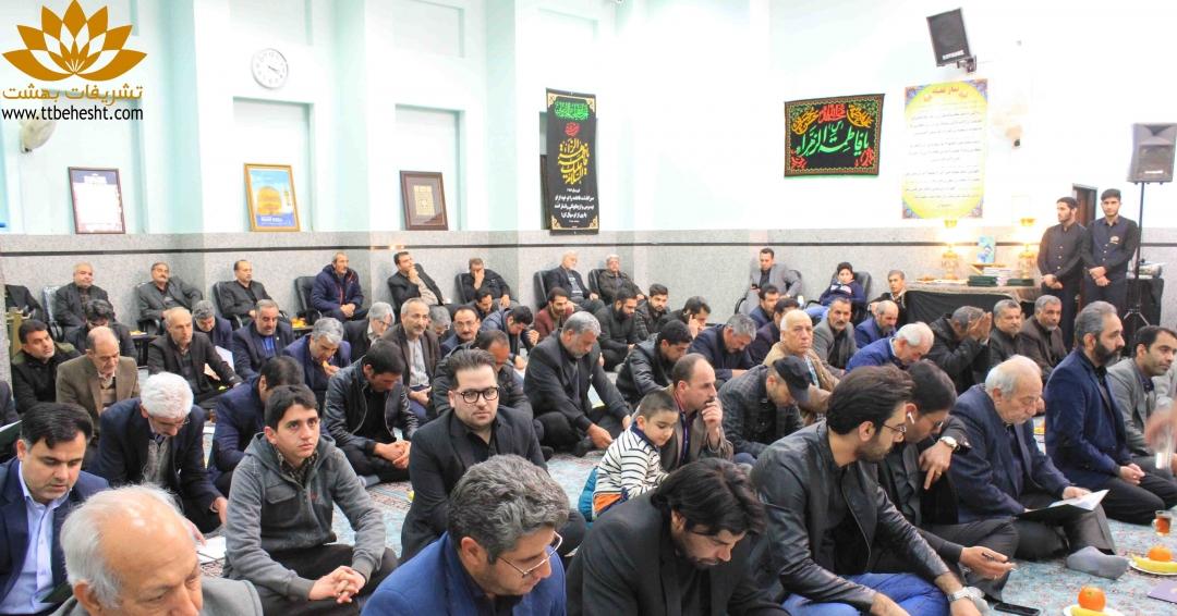 برگزاری مراسم ختم در مشهد