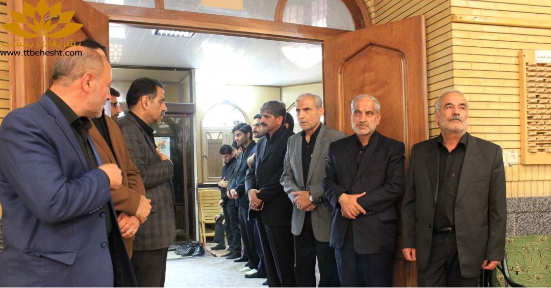مجلس ترحیم در مشهد