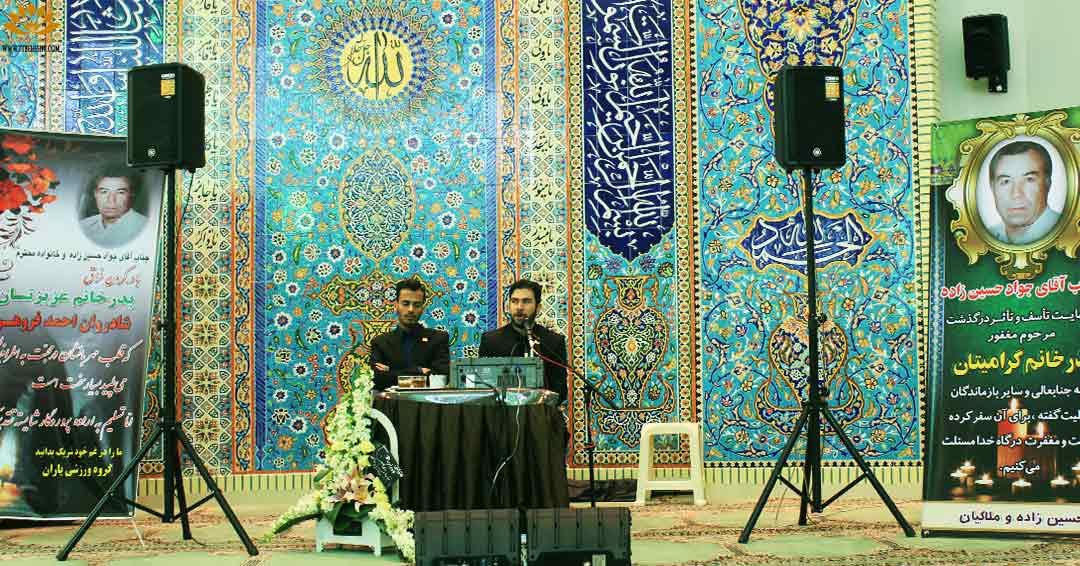 مداح مجلس ترحیم در مشهد