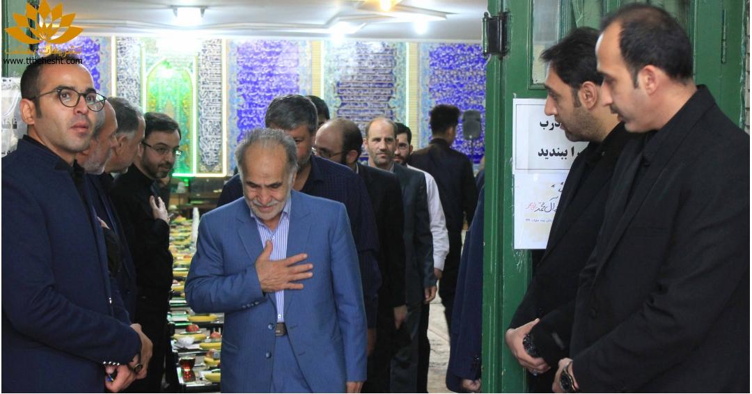 برگزاری مراسم ترحیم در مشهد