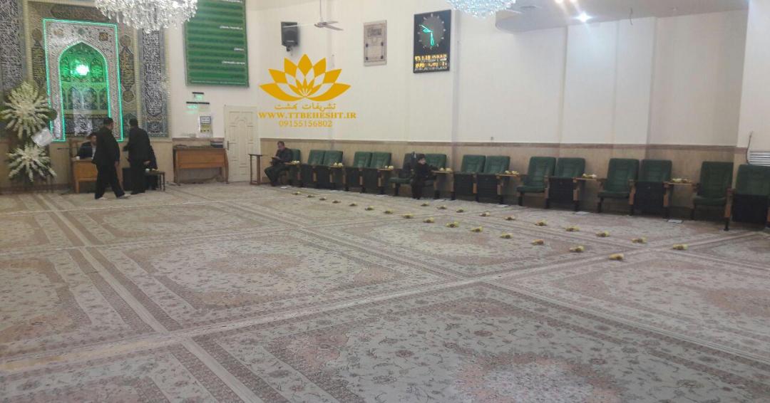 مسجد نقویه-تشریفات ترحیم بهشت