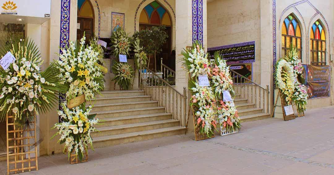 کرایه تاج گل در مشهد