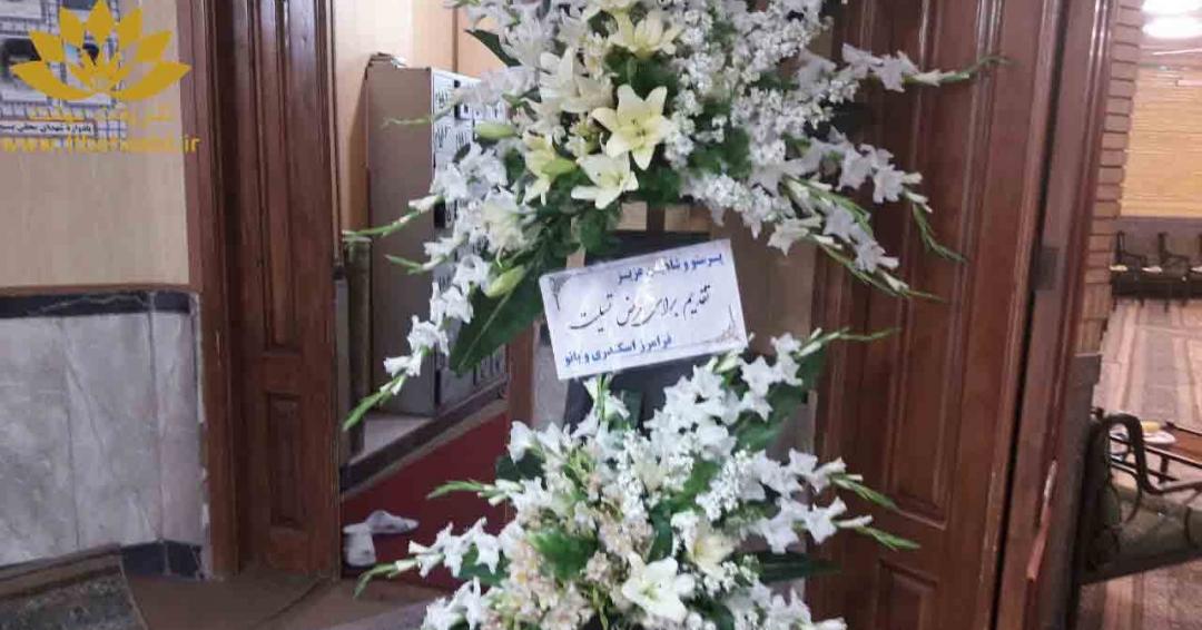 تشریفات مراسم ترحیم و ختم مشهد
