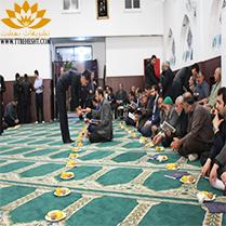 گروه تشریفات بهشت مشهد ارائه دهنده خدمات ترحیم به خانواده محترم طیرانی