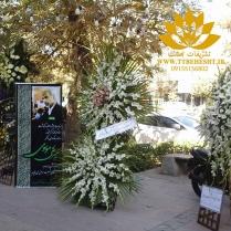 مراسم ختم مرحوم میر نقی موسوی