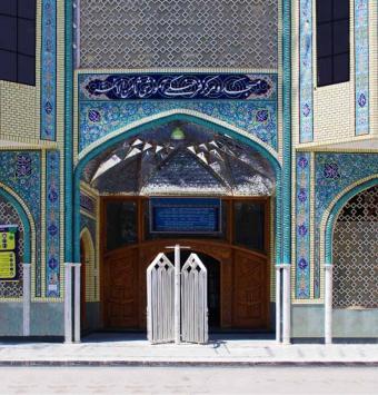 رزرو مسجد ثامن الائمه مشهد