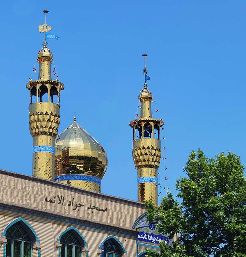 رزرو مسجد جوادالائمه-آزادشهر مشهد