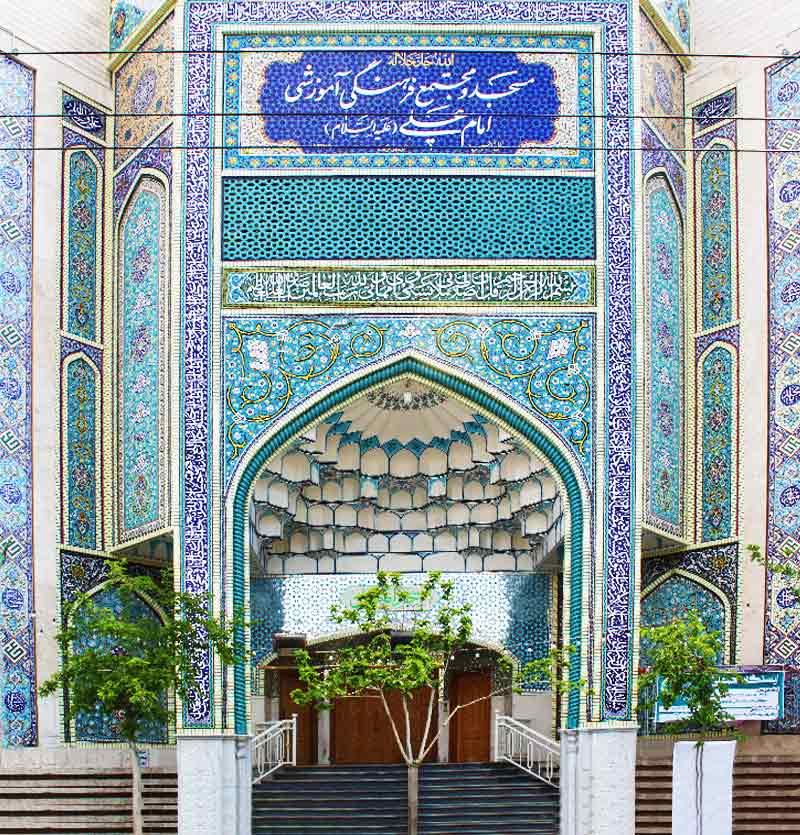 رزرو مسجدامام علی خیابان فرامرزعباسی مشهد