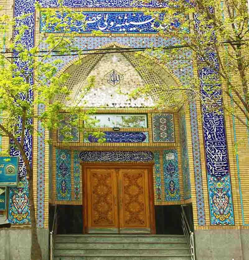 رزرو مسجد ولیعصر مشهد