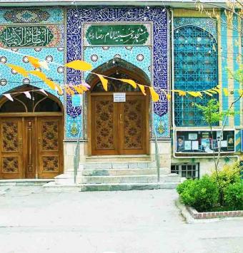 رزرو مسجد امام رضا مشهد