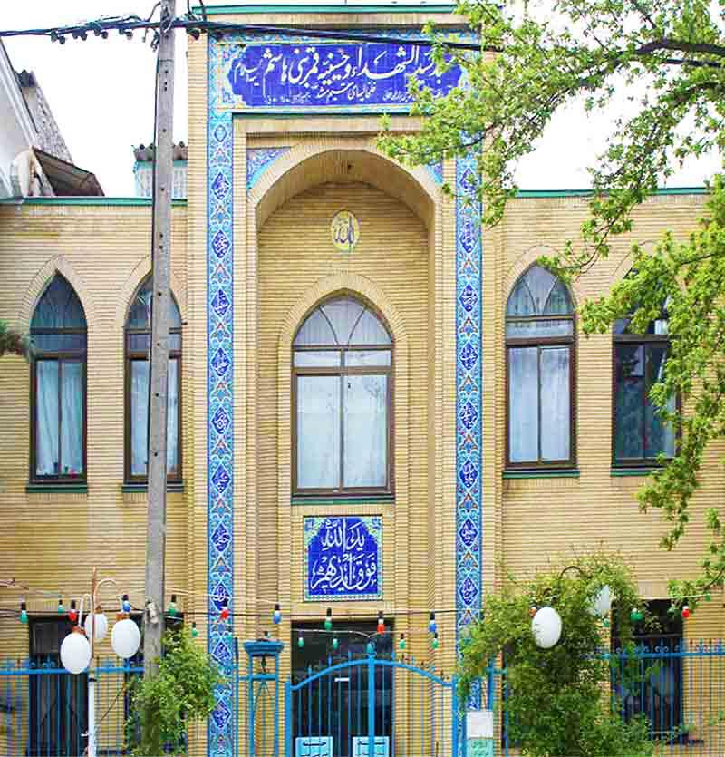 رزرو مسجد سیدالشهدا مشهد