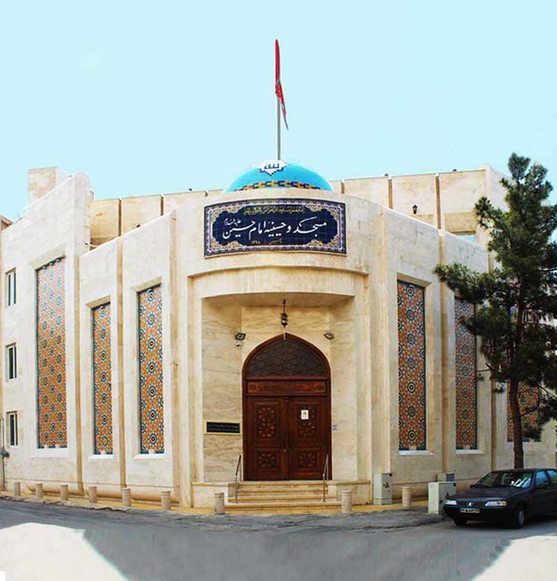 رزرو مسجد امام حسین بلوار خیام مشهد
