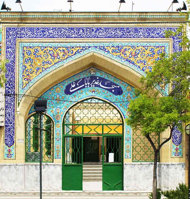 رزرو مسجد غدیر باباعلی بلوار معلم مشهد