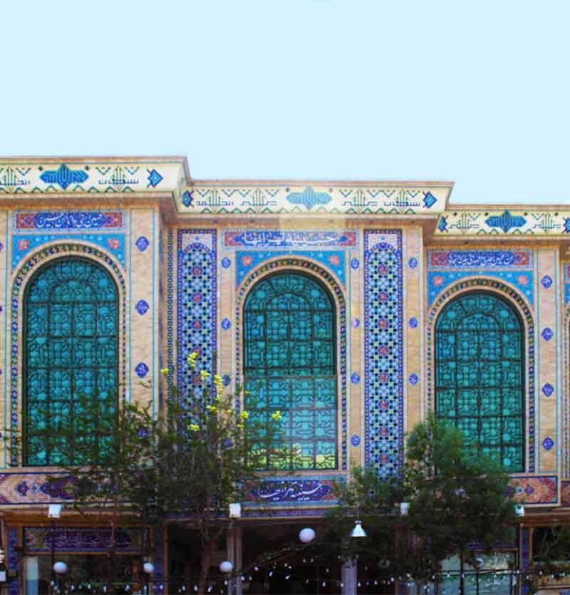 رزرو مسجد و حسینیه تهرانی ها مشهد