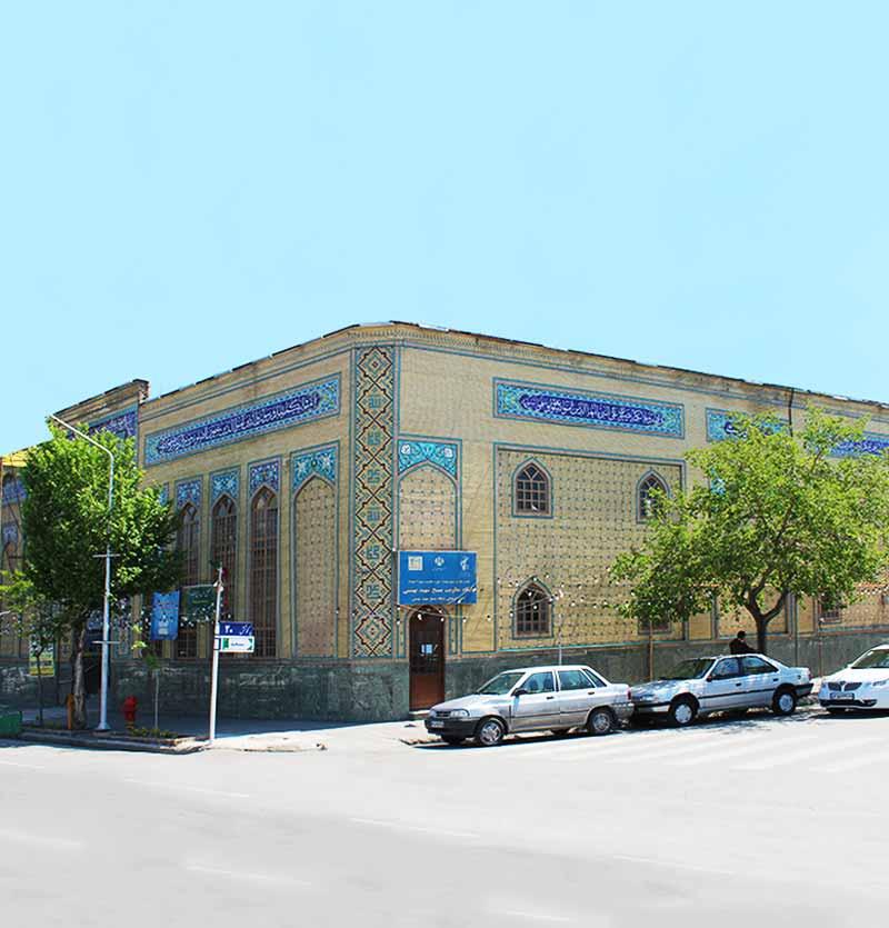 رزرو مسجد امام علی کوشش مشهد