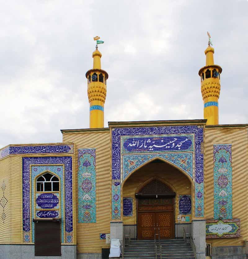رزرو مسجد ثارالله کوثر مشهد