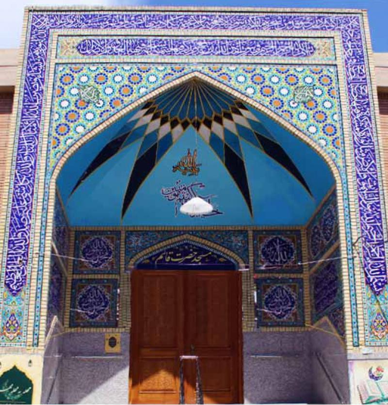 رزرو مسجد قائم نوفل لوشاتو مشهد