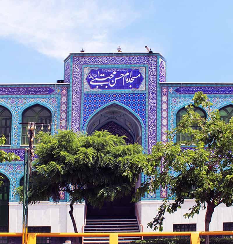 رزرو مسجد امام حسن مجتبی وکیل آباد مشهد
