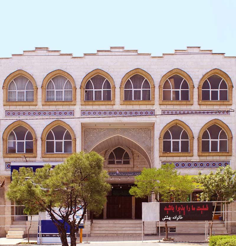 رزرو مسجد چهارده معصوم بلوار فرهنگ