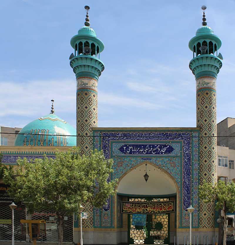 رزرو مسجد غدیر باباعلی کامیاب مشهد