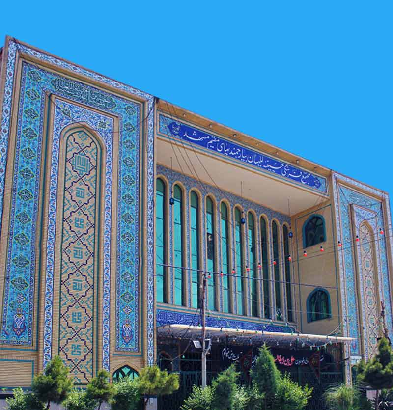 رزرو مسجد و حسینیه للهیان مشهد
