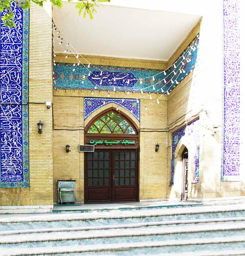 رزرو مسجد و حسینیه نصرت مشهد