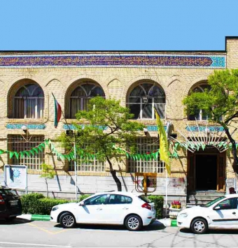 رزرو مسجد المهدی فلسطین مشهد