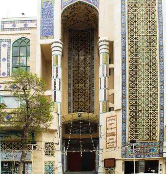 رزرو مسجد اخوان-خیابان گلستان مشهد