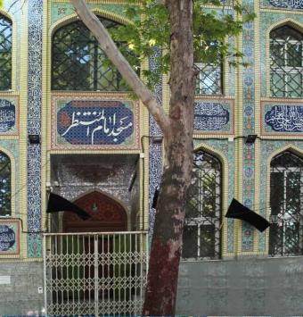 رزرو مسجد امام المنتظر-کوهسنگی مشهد