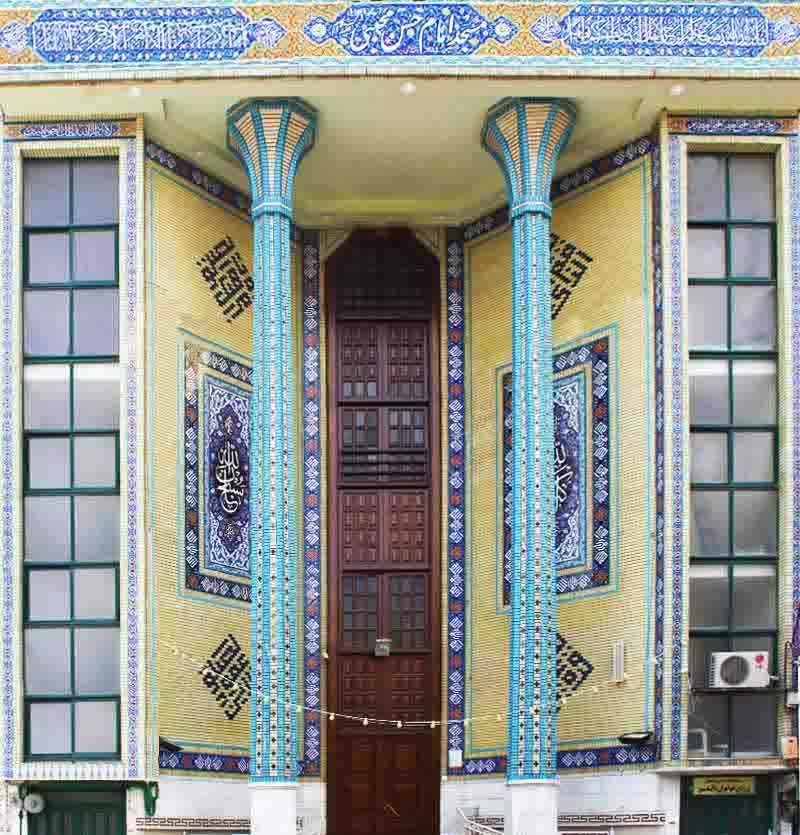 رزرو مسجد امام حسن مجتبی(ع)-بلوارسجاد مشهد