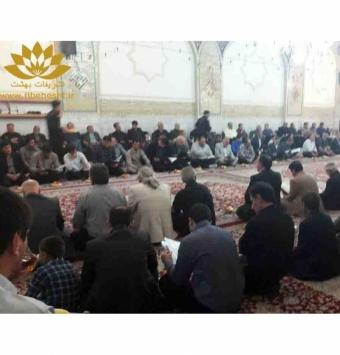 مسجدوحسینیه اخوان مشهد