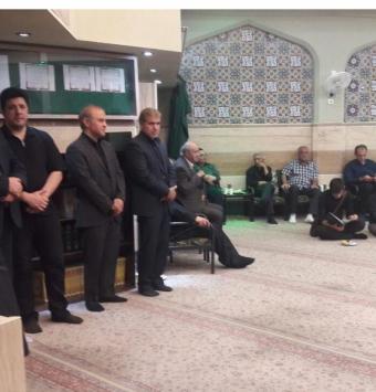 مسجد ثامن الائمه مشهد